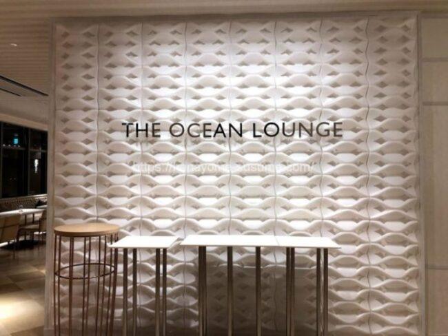 ノートルダム横浜みなとみらいの「THE OCEAN」側のゲスト専用控室