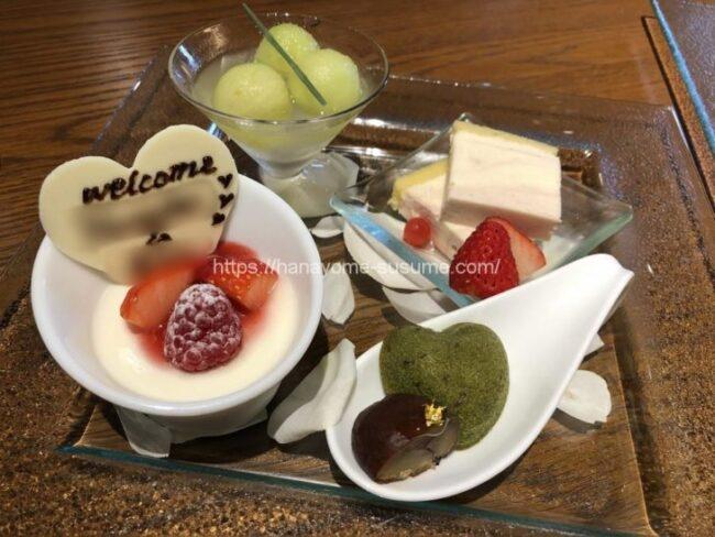 横浜迎賓館で出されるデザート盛り合わせ