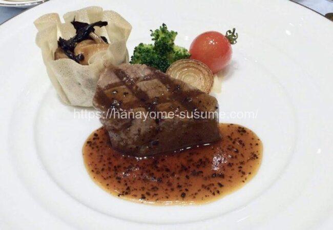 アニヴェルセルみなとみらい横浜のお肉料理「和牛フィレ肉のグリエ」