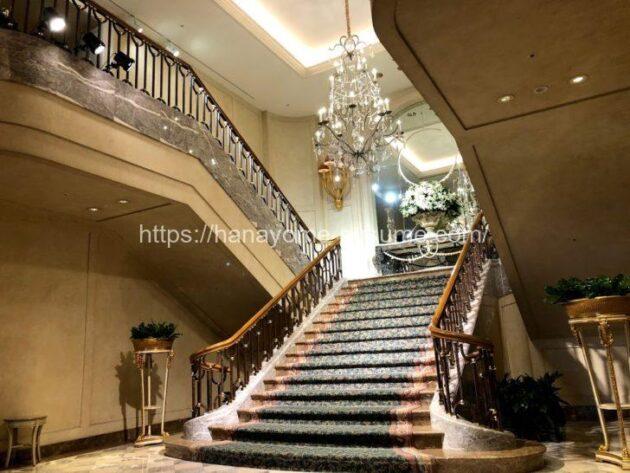 横浜ロイヤルパークホテルの大階段