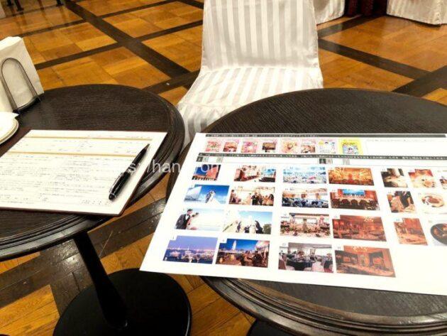 ヨコハマグランドインターコンチネンタルホテルの式場見学時に書くアンケート