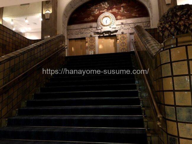 ホテルニューグランドの大階段