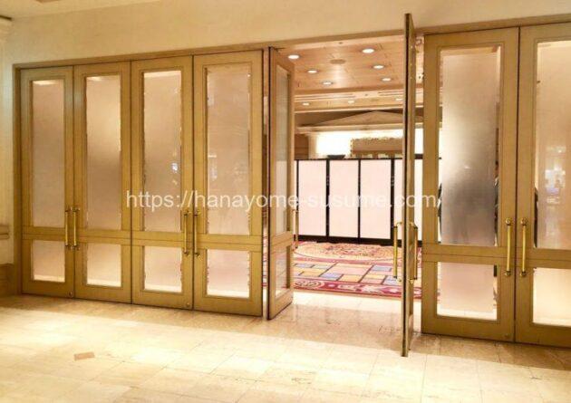 ヨコハマグランドインターコンチネンタルホテルの宴会場「シルク」の入り口