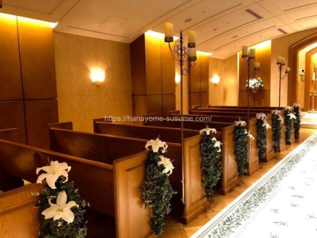 横浜ロイヤルパークホテルのチャペルのゲスト席