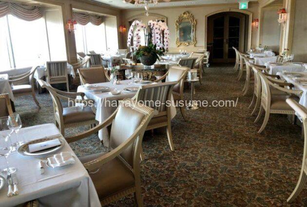 横浜ロイヤルパークホテルのフレンチレストラン「ル・シエール」の全体写真