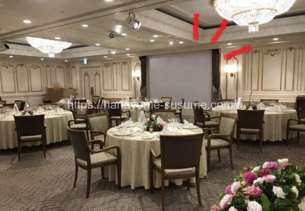 横浜ロイヤルパークホテルの披露宴会場「芙蓉」のスクリーン