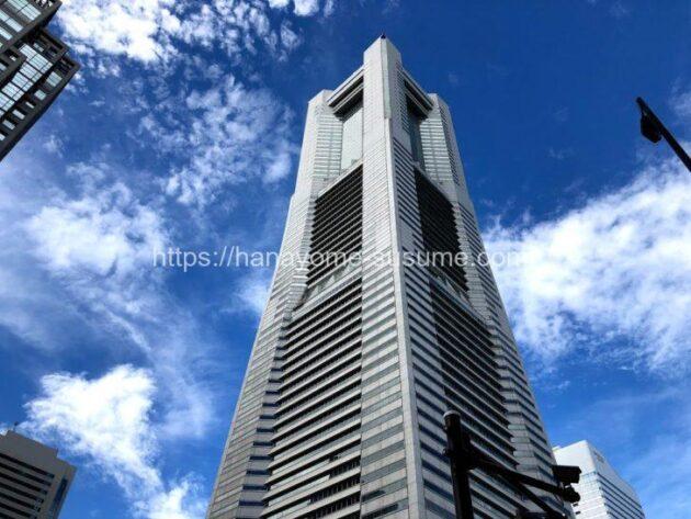 横浜ランドマークタワーの外観