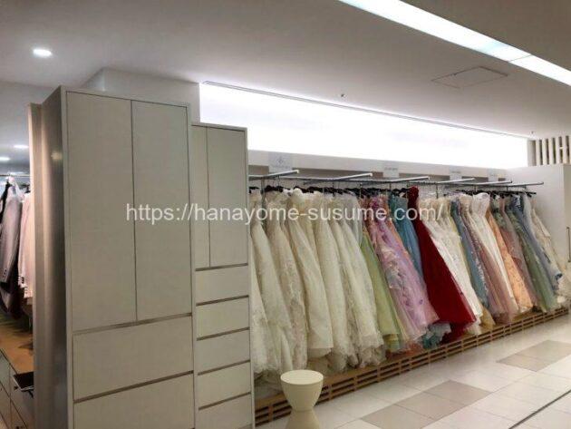 横浜ロイヤルパークホテル内のドレスショップ「PREMIER」のドレスサロン