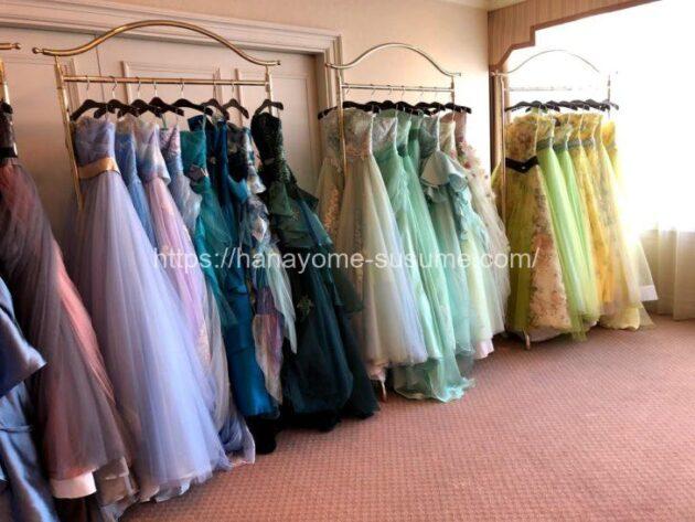 横浜ロイヤルパークホテル内のドレスショップ「PREMIER」で扱っているカラードレスの一部