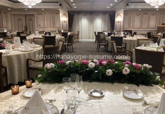横浜ロイヤルパークホテルの披露宴会場「芙蓉」を新郎新婦側から見たイメージ