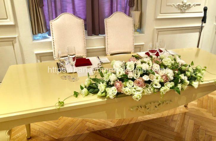 ラ・バンク・ド・ロアの披露宴会場のメインテーブル