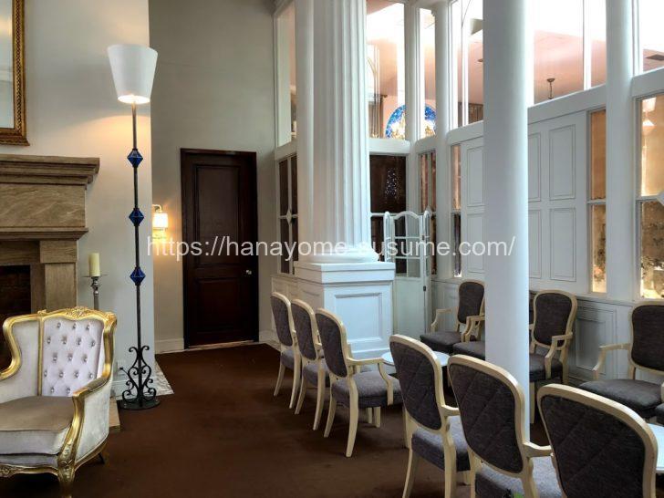 ラ・バンク・ド・ロアの親族控室