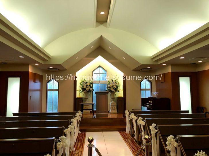 山手ヘレン記念教会の内装