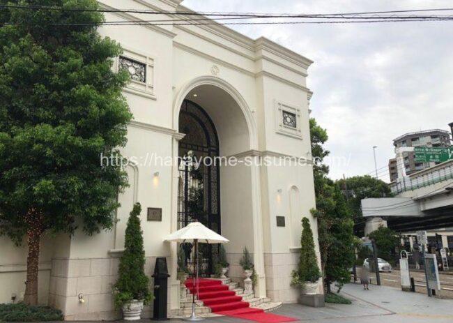山手迎賓館の入り口の門