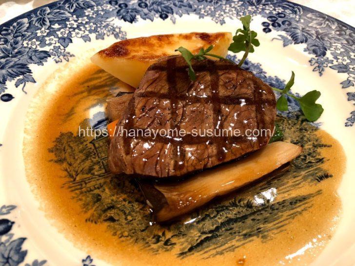 横浜ベイホテル東急の料理・牛フィレ肉の網焼き