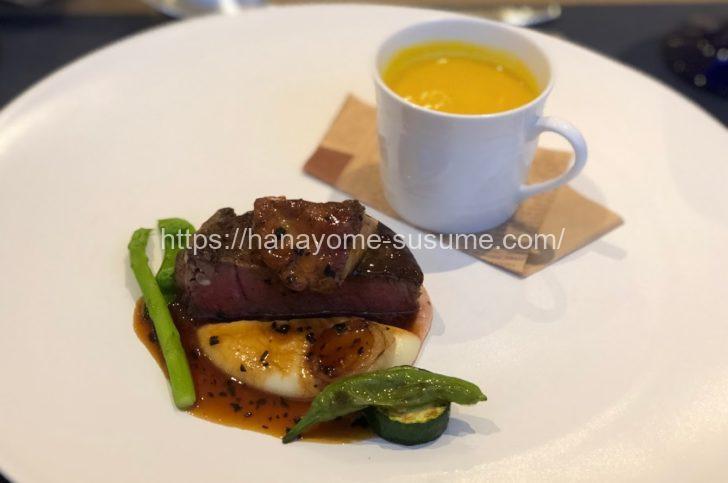 BAYSIDE GEIHINKAN VERANDAのお肉料理とスープ