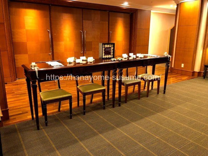ホテル横浜ガーデンの受付スペース