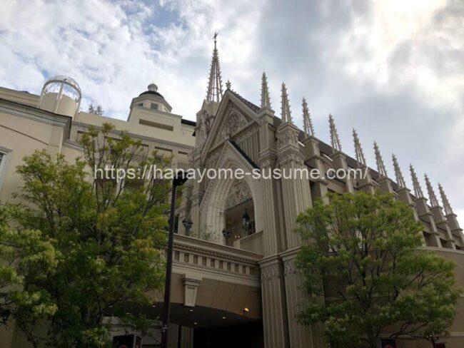 伊勢山ヒルズの「セントグレース大聖堂」の外観