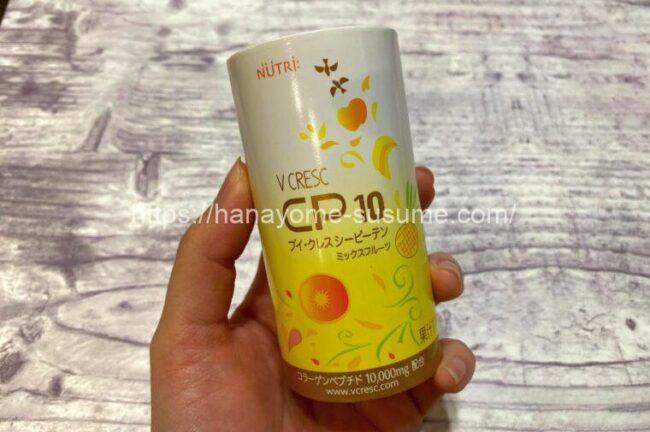 ブイ・クレスCP10ミックスフルーツ味