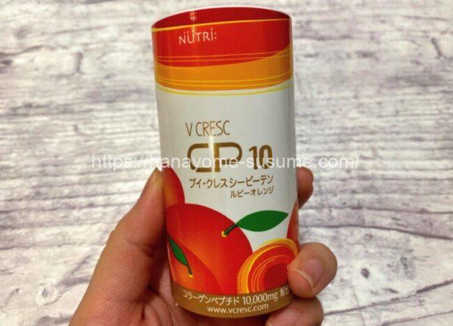 ブイ・クレスCP10ルビーオレンジ味